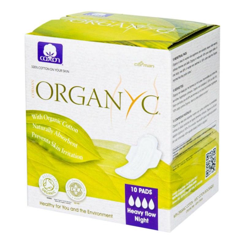 Dámské vložky s křidélky noční 10 ks BIO bavlna ORGANYC - Přírodní kosmetika Francie, USA Menstruační kalíšek, dámská hygiena