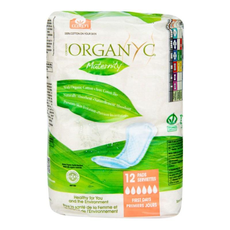 Vložky mateřské po porodu 12 ks ORGANYC - Přírodní kosmetika Francie, USA Menstruační kalíšek, dámská hygiena